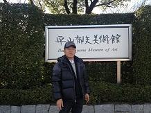 1142013平山郁夫美術館SS6