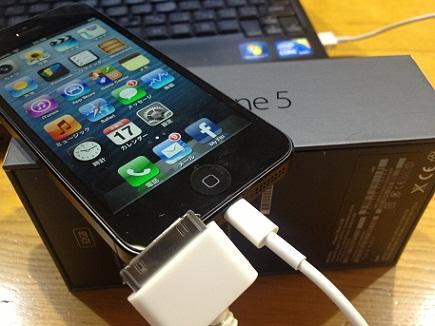 1172013iPhone5 S4