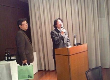 1182013広高実業会新年例会司会S