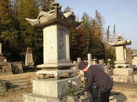 2032013墓参S5