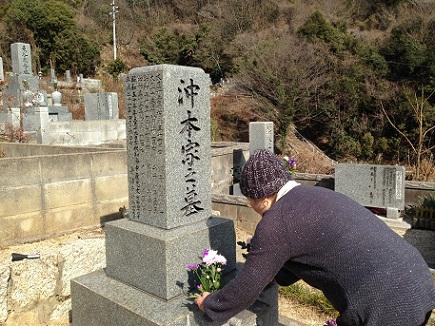 2032013墓参S1