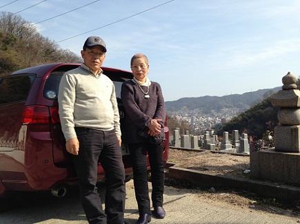 2032013墓参S4