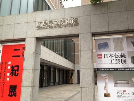 2052013船田玉樹展S2