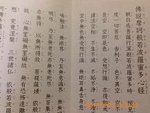 2032013薬師寺節分SS6