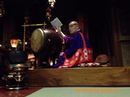 2032013薬師寺節分S3