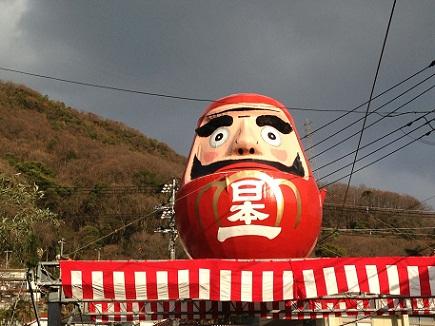 2082013三原神明市S5