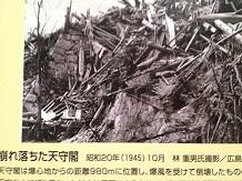 2072013鯉城SS12
