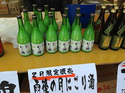 2112013呉水産祭りS7
