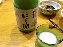 2112013呉水産祭りSS14