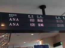 2132013函館旅行SS6