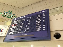 2132013函館旅行SS2