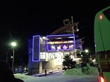 2132013函館旅行SS26