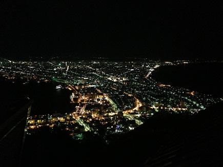 2132013函館旅行S27