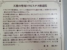 2142013函館旅行SS13