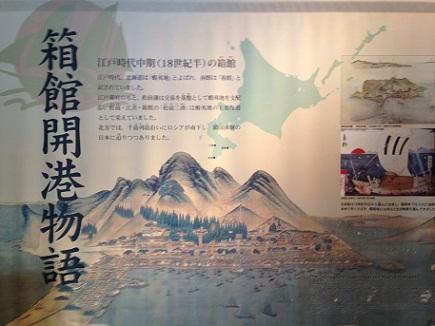 2142013函館旅行S40