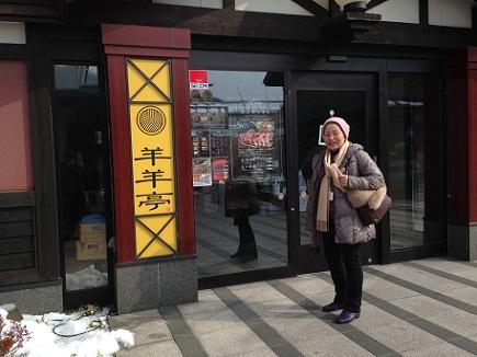 2142013函館旅行S41
