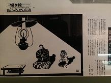 2152013函館旅行啄木SS30
