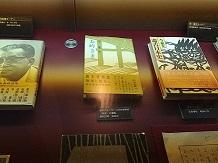 2152013函館旅行啄木SS6