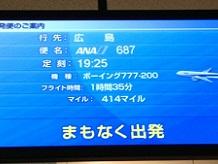 2152013函館旅行SS27