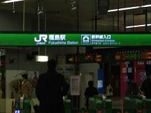 2182013福島出張SS8