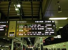 2182013福島出張SS5