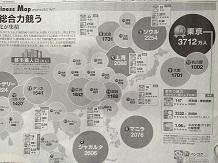 2192013福島出張SS4