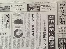2192013福島出張SS2