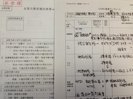 2252013CKK監査S2
