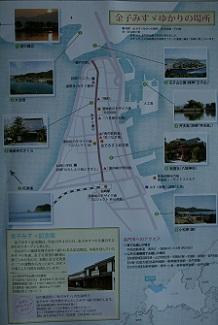 3032013金子みすずコンサートS6