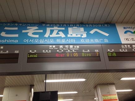 2212013福島出張S12
