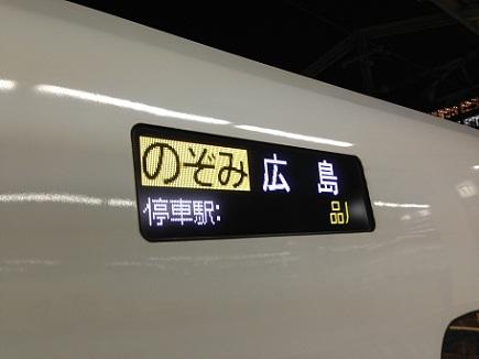2212013福島出張S11