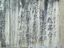 3062013嘉数高台公園SS2