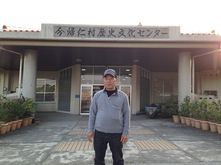 3062013今帰仁城跡S3
