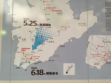 3072013ひめゆりの塔S4