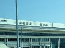 3082013那覇空港SS6