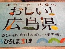 3082013那覇広島SS2