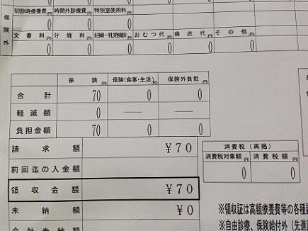3122013国立呉S4