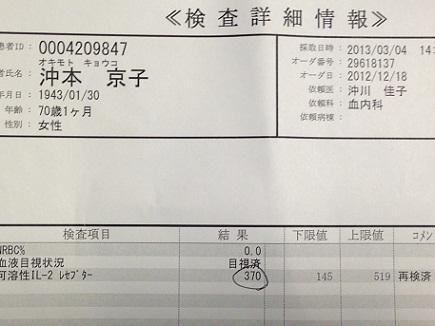 3122013国立呉S5