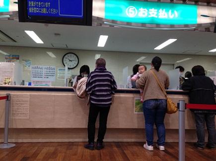 3122013国立呉S3