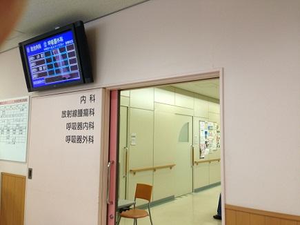 3122013国立呉S2