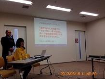 3162013市民協働SS6