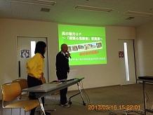 3162013市民協働SS9