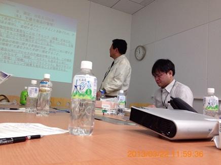3222013HSB会議S2
