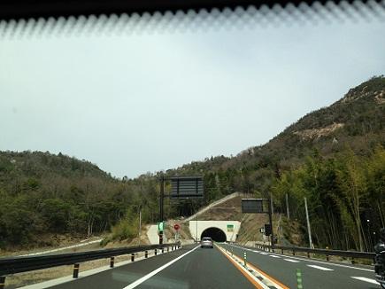 3302013東京へS0