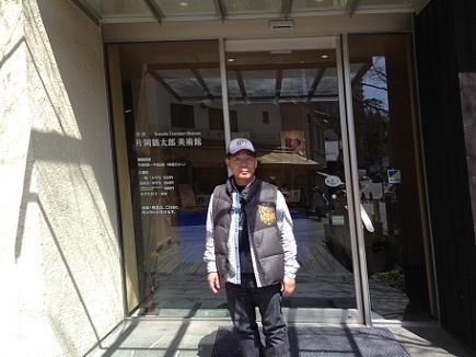 4042013片岡鶴太郎S9