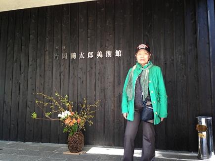 4042013片岡鶴太郎S10