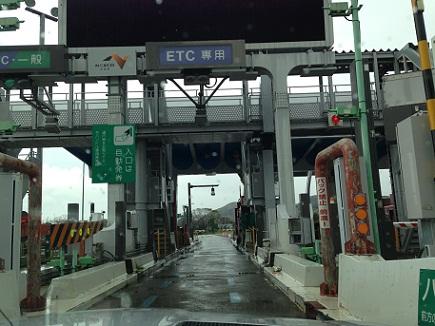 4072013浜名湖三ヶ日ICS