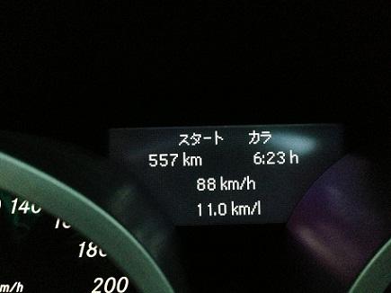 4072013広島着S