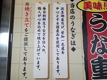3312013東京へSS6
