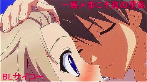 [Zero-Raws] Hoshizora e Kakaru Hash - 03 (ATX 1280x720 x264 AAC).mp4_001154736